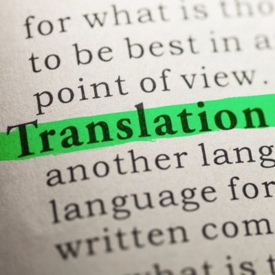 translation dictionary page
