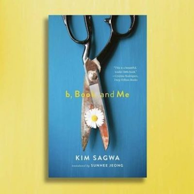 B, Book, and Me cover with yellow background