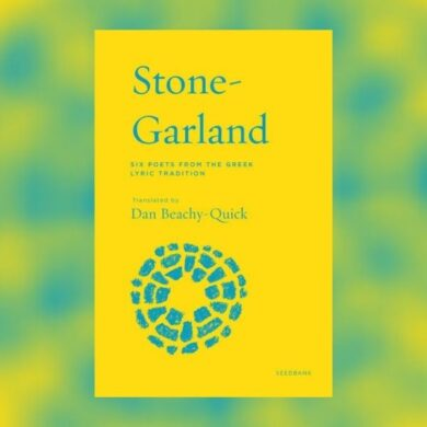 Stone-Garland book cover